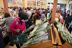 御所の郷野菜.jpg